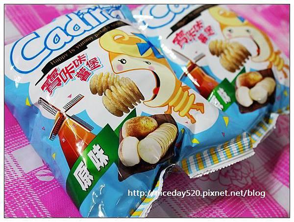 卡迪那寶咔咔薯堡(原味)