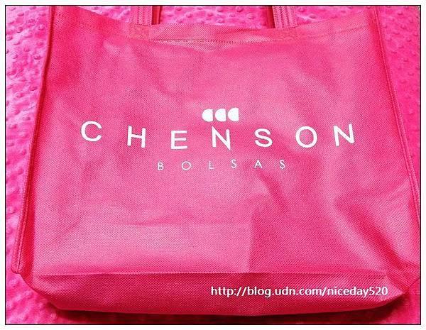 CHENSON斜肩包