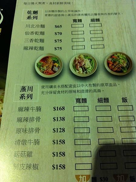 小菜4.jpg