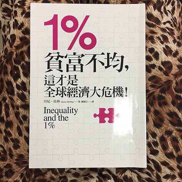 1%book.jpg