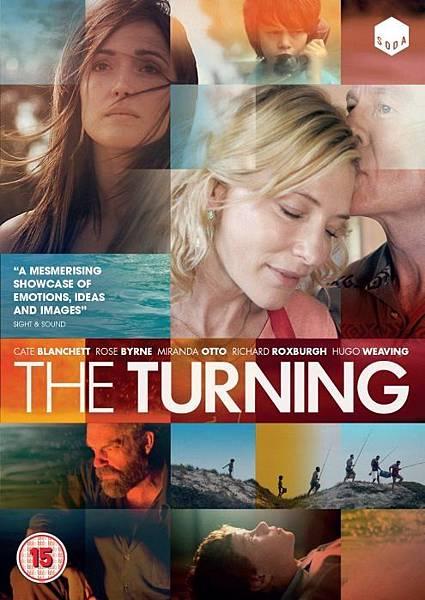 turning4.jpg