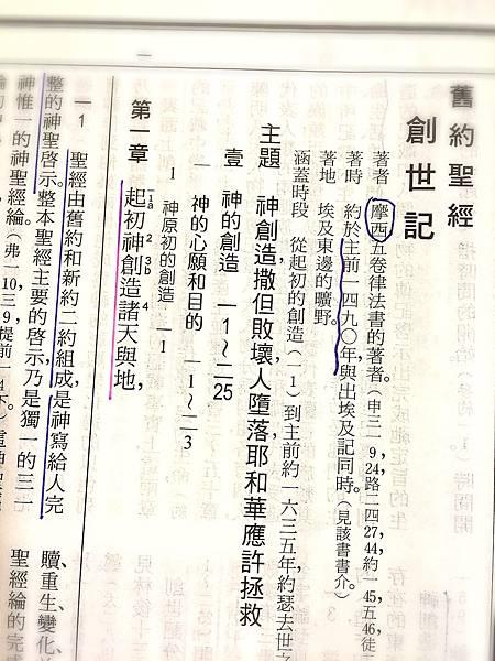 1051030-1.JPG