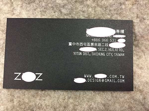 10803152.JPG