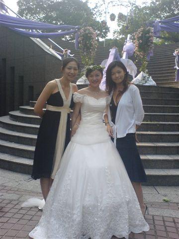 潔米結婚了