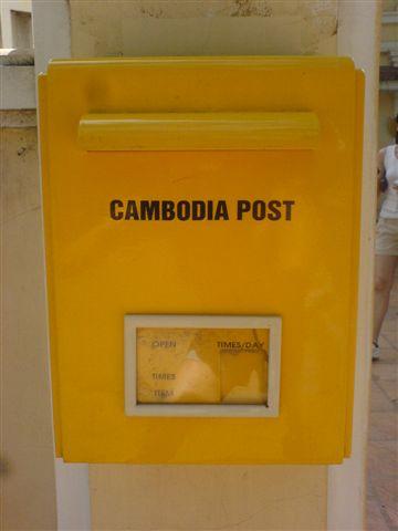 柬埔寨郵政
