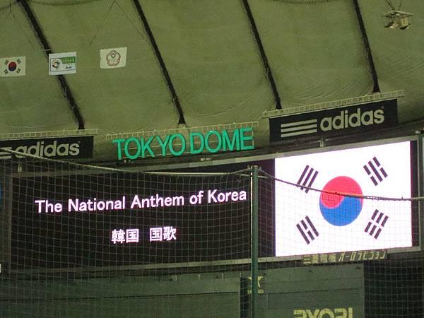 3/6號對韓國。