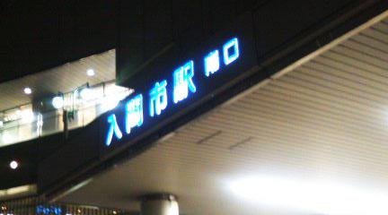 今天6/6號COSTCO之旅 成功!!