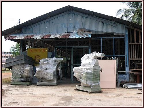木工科工廠