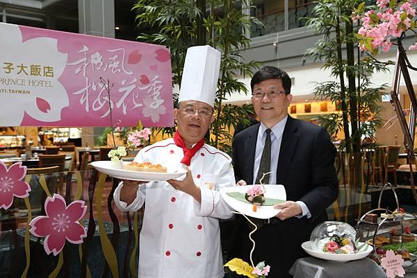003總經理曾慶欑與主廚劉子勛共同行銷和風櫻花季.jpg