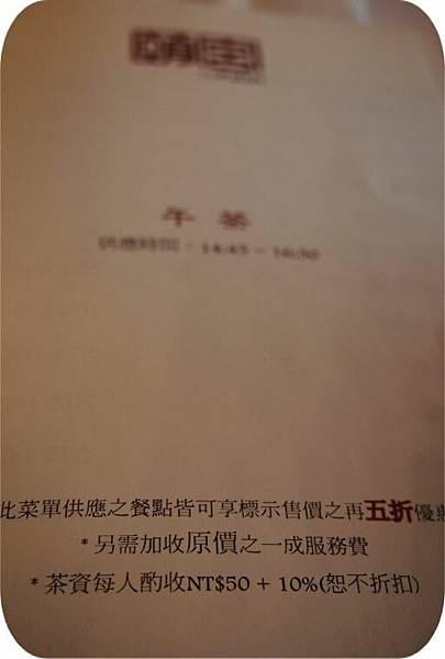 Album Page_19.jpg