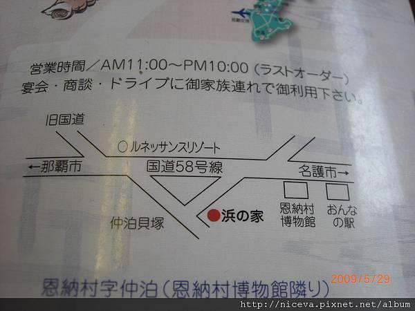 CIMG3796