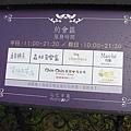 CIMG7417.JPG