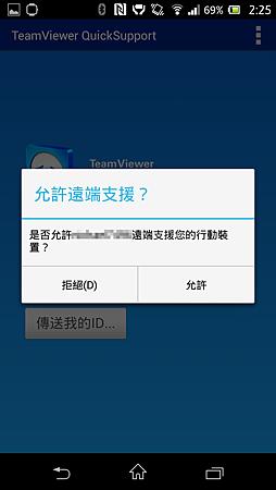 Screenshot_2013-10-08-14-25-52