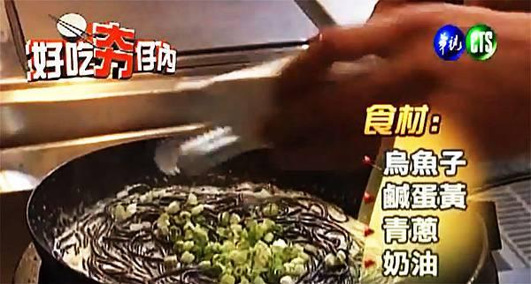 烏魚子墨魚麵