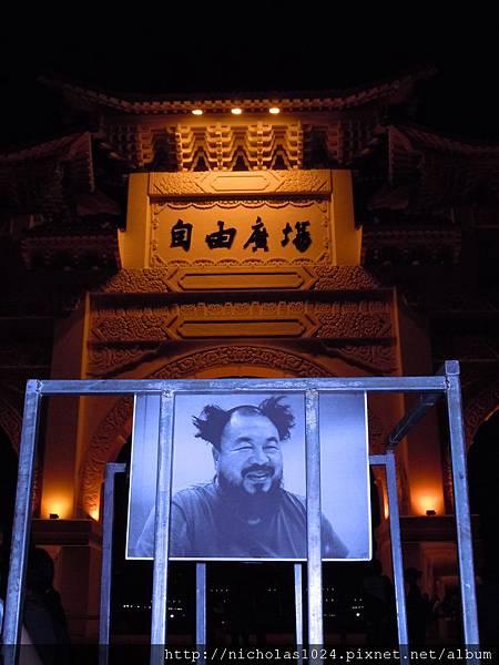 被中共監控的中國人艾未未