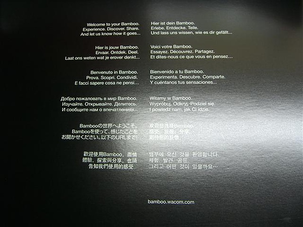CIMG1485.JPG