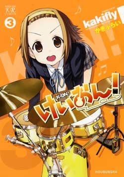 K-ON!3.jpg