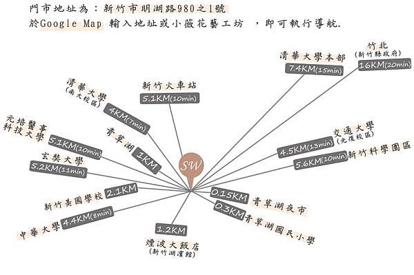 門市資訊  地圖截圖.jpg