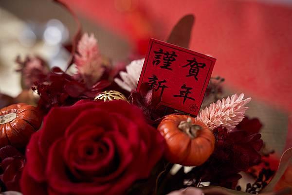 1125_Flower_0717.jpg