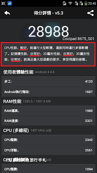 Screenshot_2014-12-08-23-45-40.png