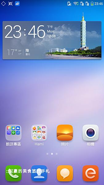 Screenshot_2014-12-08-23-46-47.png