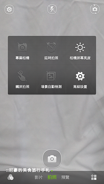 Screenshot_2014-12-08-23-50-43.png