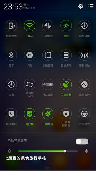 Screenshot_2014-12-08-23-53-54.png