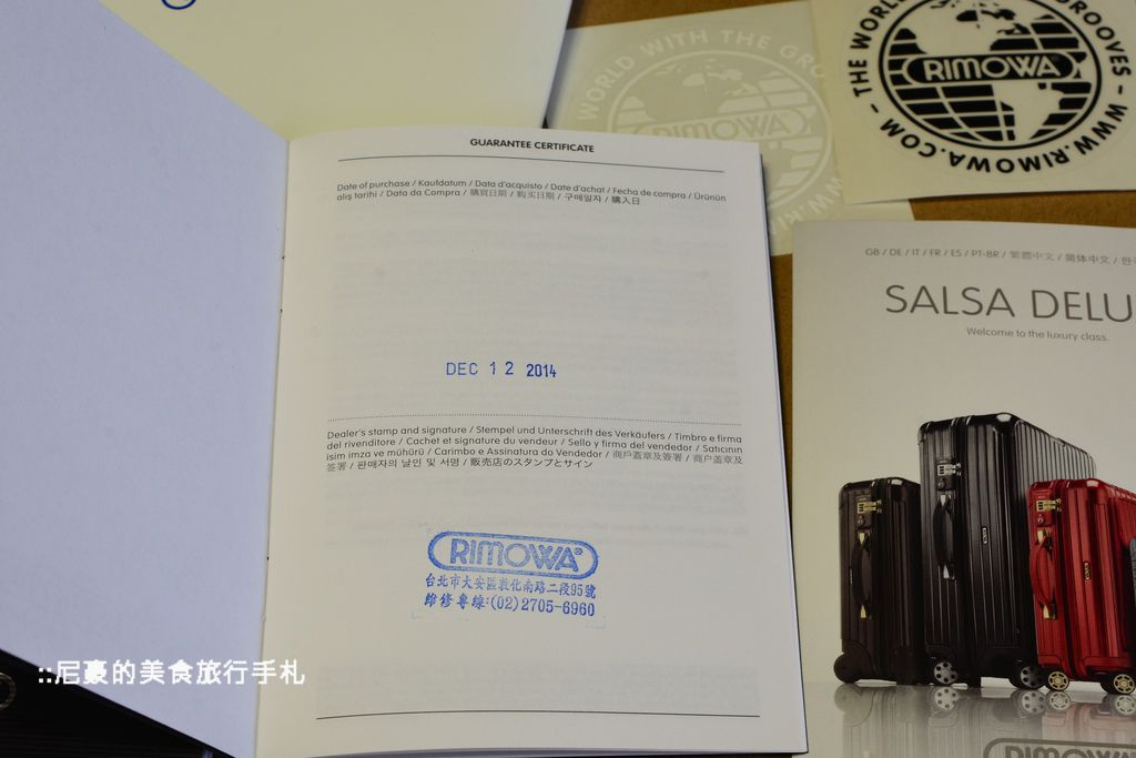 DSC_7488.JPG