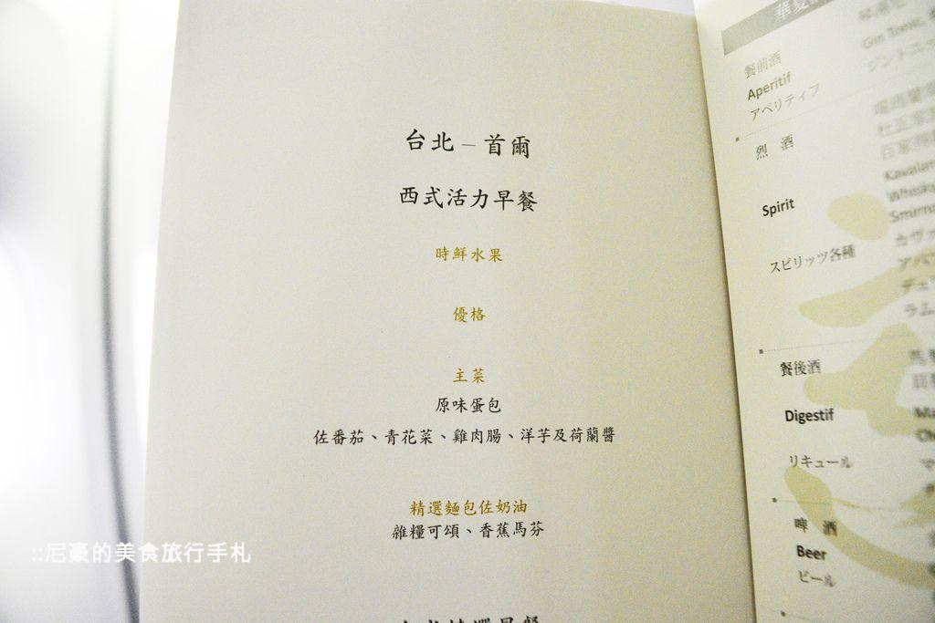 DSC_8189.JPG