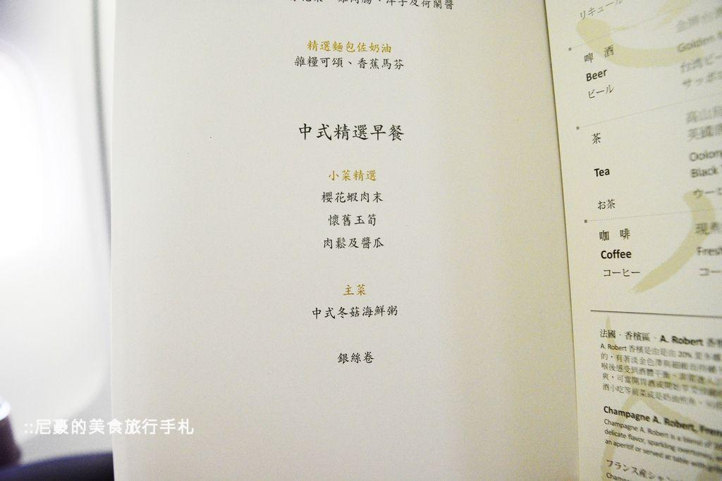 DSC_8190.JPG