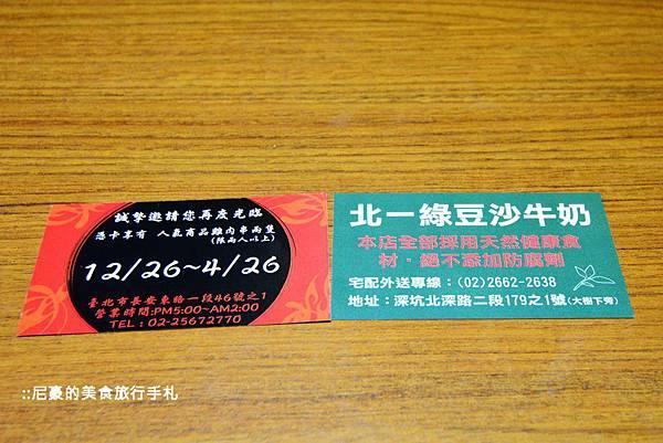 DSC_9119.JPG
