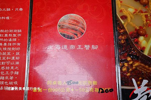 DSC_6062.JPG