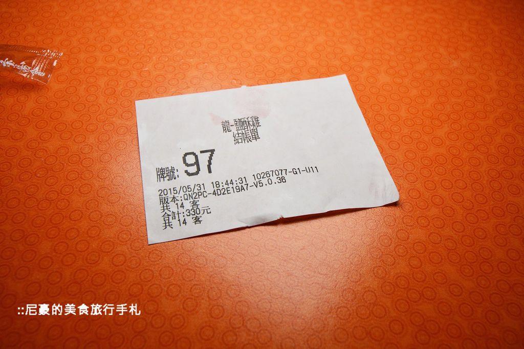 DSC_6719.JPG