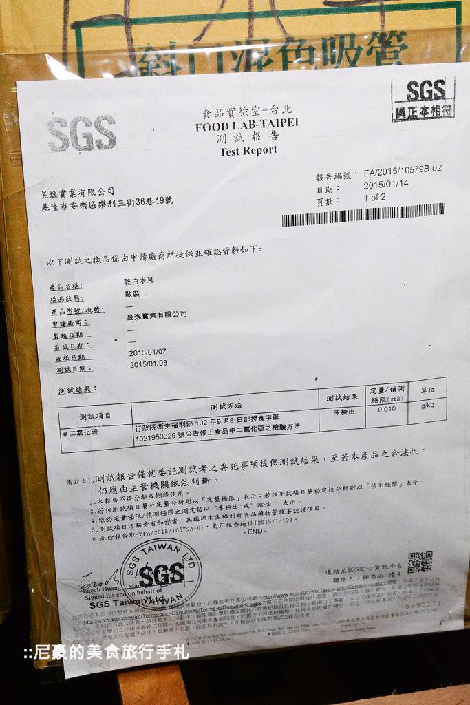 DSC_6991.JPG