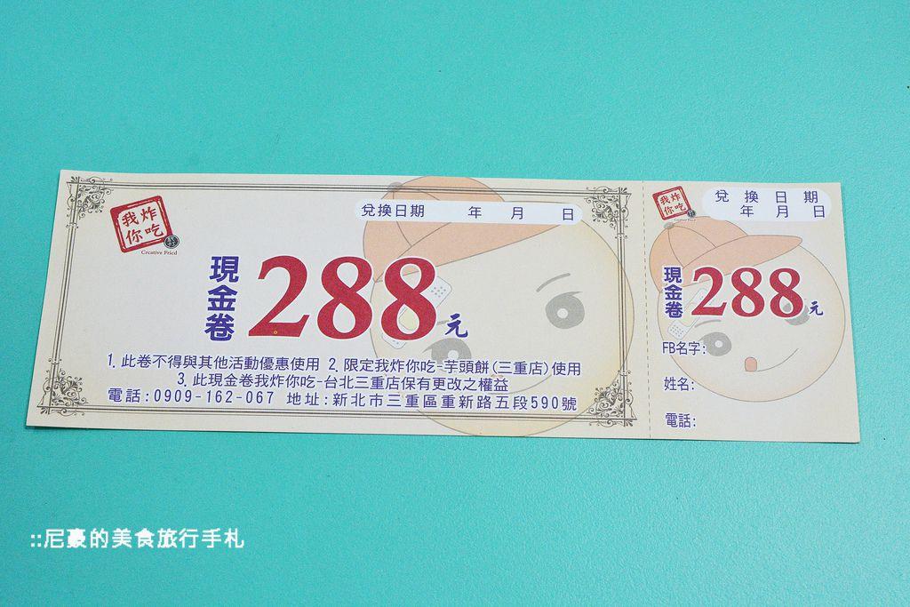 DSC_9474.JPG