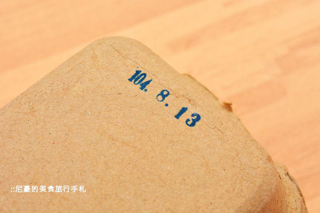 DSC_0484.JPG