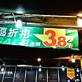 DSC_2232.JPG