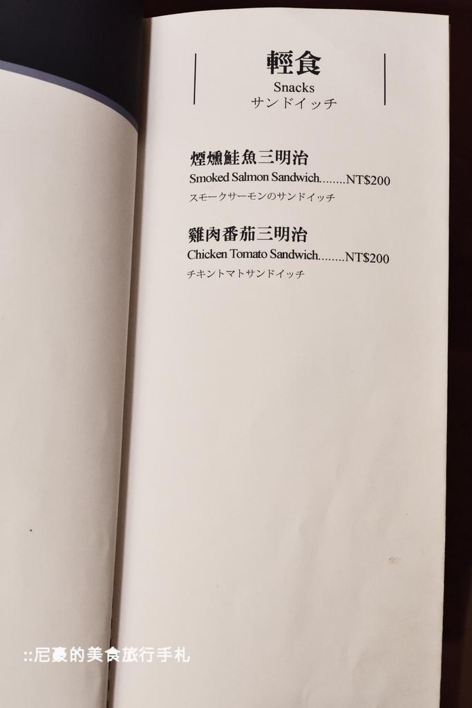 DSC_1897.JPG