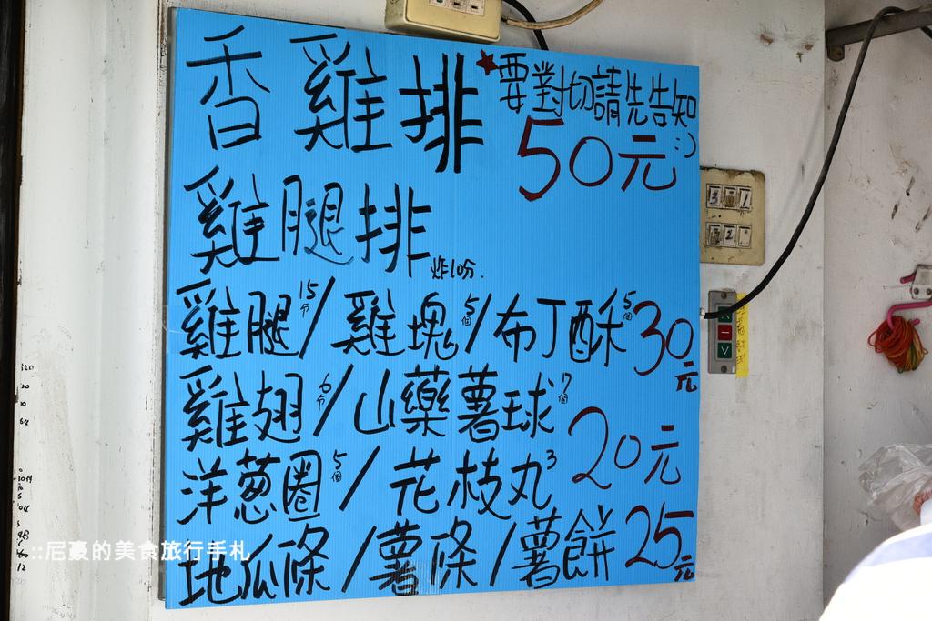 DSC_8352.JPG
