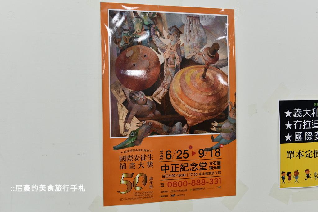 DSC_9579