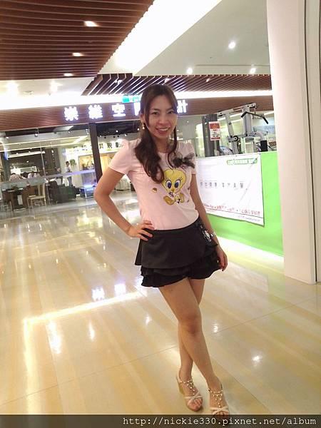P_20130922_175043.jpg