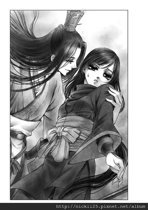 精凰插畫6鳳翔九天