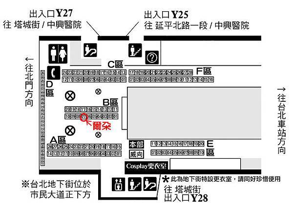 CWT★PARTY-19攤位位置圖