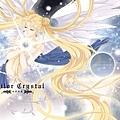 《Sailor Crystal-水手水晶-》封面