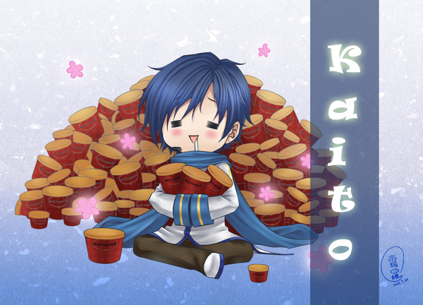 Kaito大哥