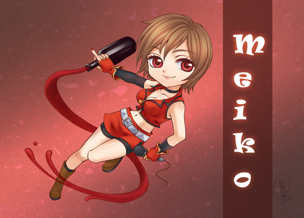 Meiko大姊