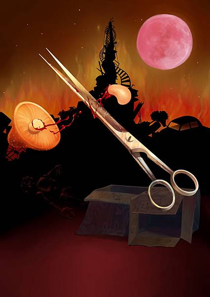 剪刀上的磨菇-封面下冊原圖
