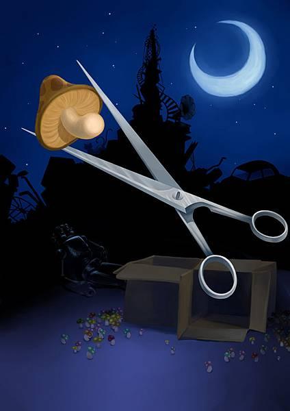 剪刀上的磨菇-封面上冊原圖
