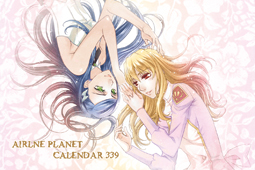 惑星曆339年書卡2