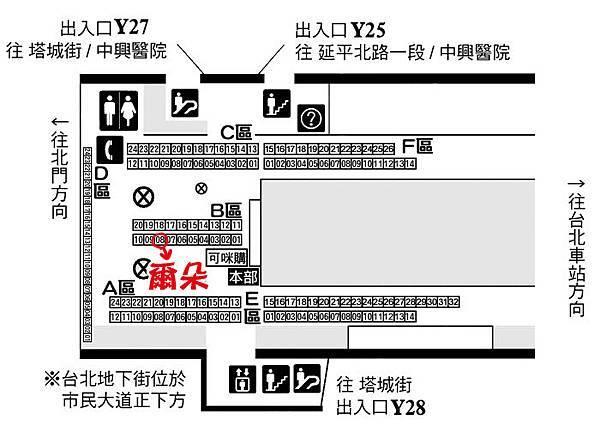CWT★PARTY-17 攤位配置圖